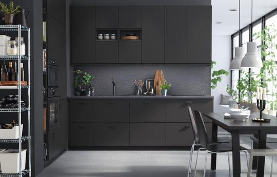 KUNGSBACKA. Foto: IKEA