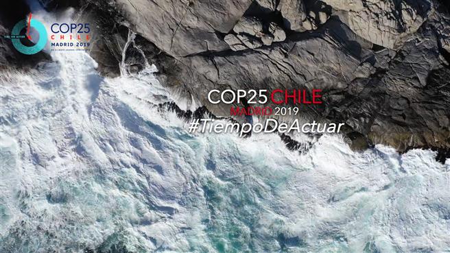 Credits: Telefónica S.A. Die Weltklimakonferenz der Vereinten Nationen (COP25) findet vom 2. bis 13. Dezember in Madrid unter dem Vorsitz Chiles statt