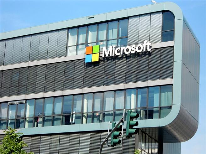 Das Unternehmen Microsoft will bis 2030 negative CO2-Emissionen erreichen. © efes, Pixabay